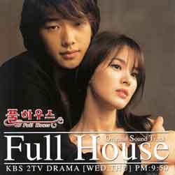 fullhouse,rain,sing hye gyo