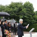 Wow, Patung Jenderal Soedirman di Kantor Kemhan Jepang