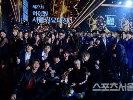Pemenang Seoul Music Awards 27