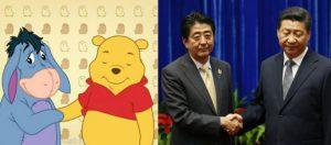 Meme Presiden Cina