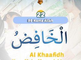 asmaulhusna,alkhaafidh,Allah Al Khaafidh